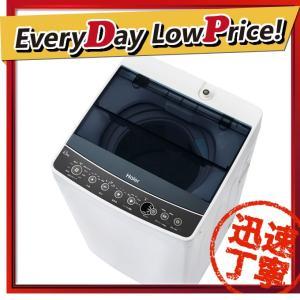 時間指定不可 JW-C45A-K Haier ハイアール 洗濯容量4.5kg 全自動洗濯機 ブラック