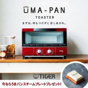 KAE-G13N-R TIGER タイガー や...の関連商品3