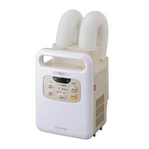 KFK-W1-WP アイリスオーヤマ カラリエ ふとん乾燥機 d-price
