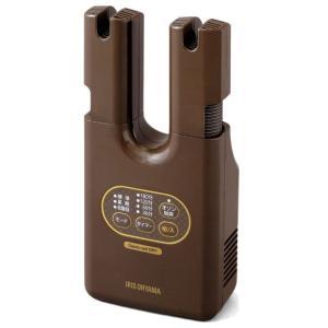 アイリスオーヤマ カラリエ KSD-C2-T 脱臭くつ乾燥機 ブラウン|生活家電ディープライス