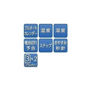 KX383B SEIKO セイコー 電波時計 掛時計の詳細画像2