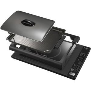 KZ-HP1100-K Panasonic パナソニック IHホットプレート ブラック