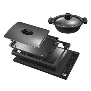 【9月26日入荷予定】KZ-HP2100-K Panasonic パナソニック 専用鍋付 IHホットプレート ブラック d-price