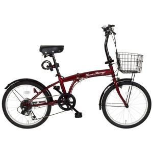 メーカー直送 代引不可 日時指定不可 MG-CM206G-RL ミムゴ Classic Mimugo (クラシック ミムゴ) FDB206SG-RL 20インチ 折りたたみ自転車 クラシックレッド|d-price