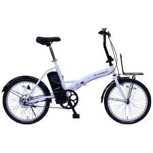 メーカー直送 代引不可 日時指定不可 MG-CTN20EB ミムゴ CITROEN (シトロエン) 電動アシストFDB20EB 20インチ 電動アシスト折りたたみ自転車 ホワイト|d-price