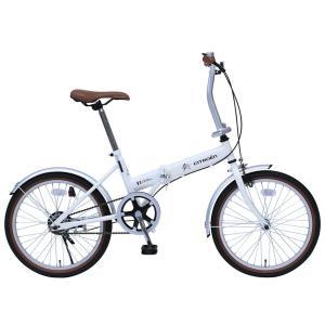 メーカー直送 代引不可 日時指定不可 MG-CTN20G ミムゴ CITROEN (シトロエン) FDB20G 20インチ 折りたたみ自転車 バニラホワイト|d-price