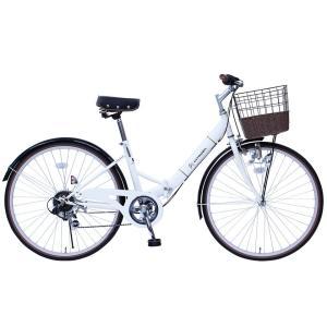 メーカー直送 代引不可 日時指定不可 MG-CTN266G ミムゴ CITROEN (シトロエン) シティFDB266SG 26インチ 折りたたみ自転車 バニラホワイト|d-price