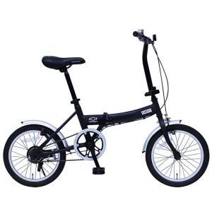 メーカー直送 代引不可 日時指定不可 MG-CV16G ミムゴ CHEVROLET (シボレー) FDB16G 16インチ 折りたたみ自転車 ブラック|d-price