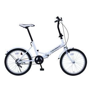 メーカー直送 代引不可 日時指定不可 MG-CV20E ミムゴ CHEVROLET シボレー FDB20E 20インチ 折りたたみ自転車 ホワイト|d-price
