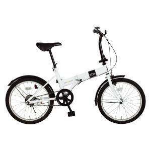 メーカー直送 代引不可 日時指定不可 北海道・沖縄・離島不可 MG-CV20R ミムゴ CHEVROLET シボレー FDB20R 20インチ 折りたたみ自転車 ホワイト|d-price