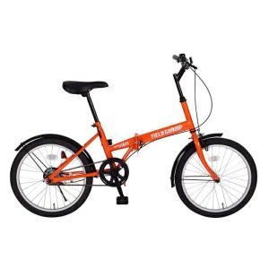 メーカー直送 代引不可 日時指定不可 MG-FCP20 ミムゴ FIELD CHAMP FDB20 20インチ 折りたたみ自転車 オレンジ|d-price