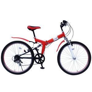 メーカー直送 代引不可 日時指定不可 MG-FCP266E ミムゴ FIELD CHAMP WサスFD-MTB266SE 26インチ 6段変速 MTBルック車 折りたたみ自転車 レッド|d-price