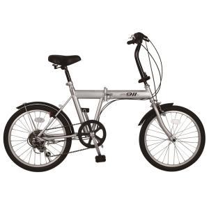 メーカー直送 代引不可 日時指定不可 MG-G206N-SL ミムゴ ACTIVE911 アクティブ911 ノーパンクFDB206S 20インチ 折りたたみ自転車 シルバー|d-price