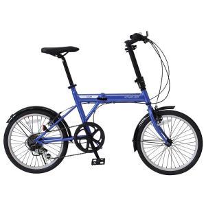 メーカー直送 代引不可 日時指定不可 MG-G206NF-BL ミムゴ ACTIVEPLUS(アクティブプラス)911 ノーパンク FDB206SF 20インチ 折りたたみ自転車 ブルー|d-price
