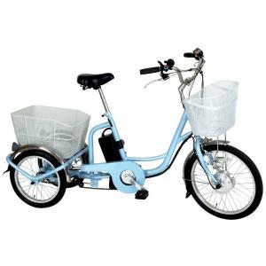 メーカー直送 代引不可 日時指定不可 MG-TRM20EB ミムゴ アシらくチャーリー フロント20インチ リア16インチ 電動アシスト三輪自転車 ライト|d-price