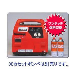お取り寄せ 時間指定不可 MGC900GB 三菱重工 カセットボンベ インバーター式 ガス燃料発電機|d-price