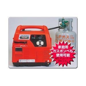 お取り寄せ 時間指定不可 MGC900GP 三菱重工 プロパンガスボンベ インバーター式 ガス燃料発電機|d-price