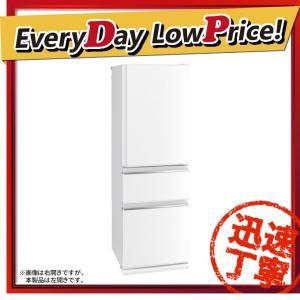 【設置サービス付き】 時間指定不可 MR-CX37AL-W MITSUBISHI 三菱電機 CXシリーズ 左開き 365L 3ドア 冷蔵庫 パールホワイト d-price