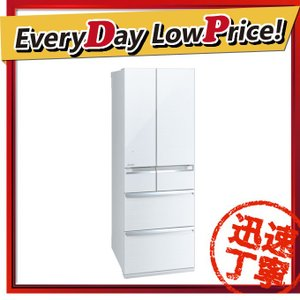 【設置サービス付き】 時間指定不可 MR-WX52C-W MITSUBISHI 三菱電機 置けるスマート大容量 WXシリーズ 517L 6ドア冷蔵庫 クリスタルホワイ d-price