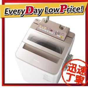 時間指定不可 NA-FA70H5-P Panasonic パナソニック 洗濯・脱水容量7kg 全自動洗濯機 ピ d-price