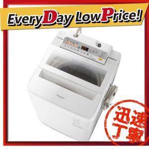 時間指定不可 NA-FA80H5-W Panasonic パナソニック 洗濯・脱水容量 8kg 全自動洗濯機 ホワイト d-price