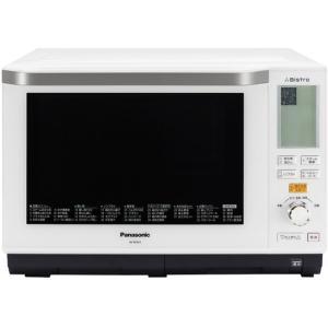 NE-BS603-W Panasonic パナソニック Bistro ビストロ 26L スチームオーブンレンジ ホワイト|d-price
