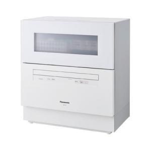 時間指定不可 NP-TH3-W Panasonic パナソニック 食器洗い乾燥機 ホワイト
