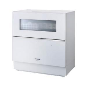 時間指定不可 NP-TZ200-W Panasonic パナソニック 食器洗い乾燥機 ホワイト