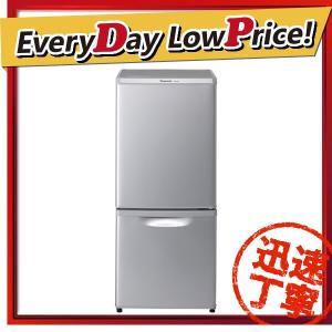 時間指定不可 NR-B149W-S Panasonic パナソニック 138L 2ドア 冷蔵庫 シルバー(本体色はグレー) d-price