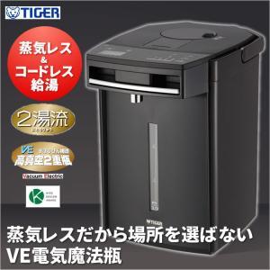 PIM-A300-T TIGER タイガー とく子さん 3.0L 蒸気レスVE電気まほうびん ブラウン|d-price