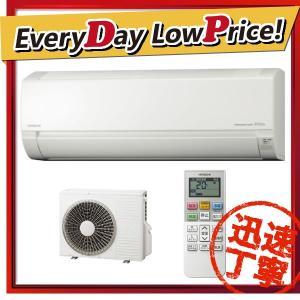 時間指定不可 RAS-D56G2-W HITACHI 日立 白くまくん 5.6kW 単相200V エアコン スターホワイト d-price
