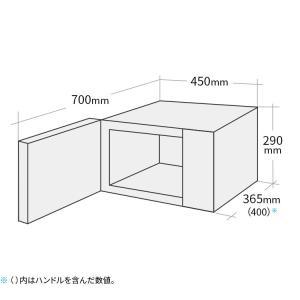 RE-S50B-B SHARP シャープ 15L オーブンレンジ ブラック系|d-price|03