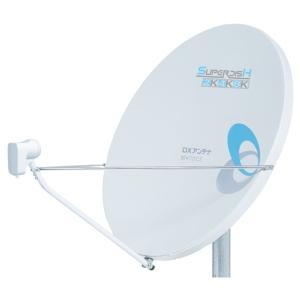 時間指定不可 SHA901 DXアンテナ 2K・4K・8K対応 90形BS・110度CSアンテナ|d-price