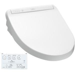 TCF8GM23-NW1 TOTO ウォシュレット KMシリーズ 瞬間式 温水洗浄便座 ホワイト|d-price