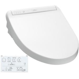 TCF8GM33-NW1 TOTO ウォシュレット KMシリーズ 瞬間式 温水洗浄便座 ホワイト d-price