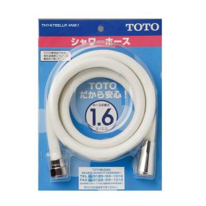 TOTO THY478ELLR-NW1 シャワーホース 1600mm