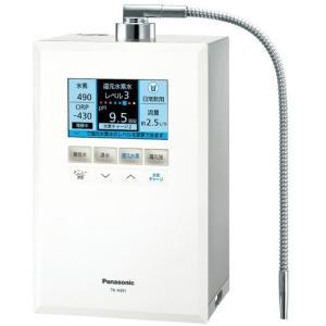 TK-HS91-W Panasonic パナソニック 還元水素水生成器 ホワイト