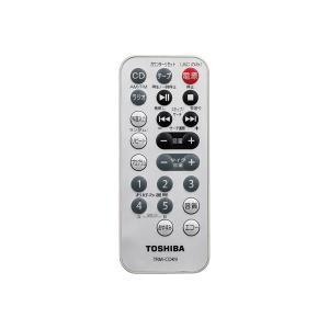 TY-CDK9-W TOSHIBA 東芝 CD対応ラジカセ ホワイト|d-price|02