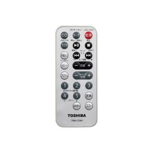 TY-CDK9-W TOSHIBA 東芝 CD対応ラジカセ ホワイト|d-price|03