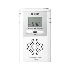 TY-SPR4-W TOSHIBA 東芝 LEDライト付 ポケットラジオ  ホワイト|d-price