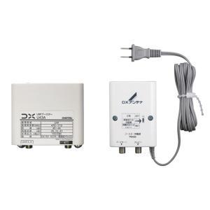 U43A DXアンテナ 33dB/43dB共用形 UHFブースター|d-price