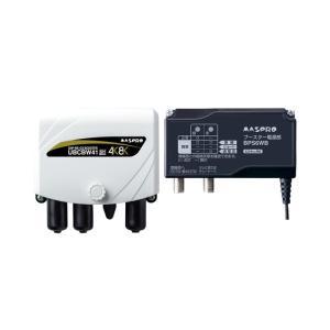 UBCBW41 マスプロ 4K・8K対応 41dB型 UHF・BS・CSブースター|d-price
