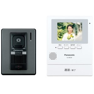VL-SE30KL Panasonic パナソニック 電源コード式 テレビドアホン|d-price