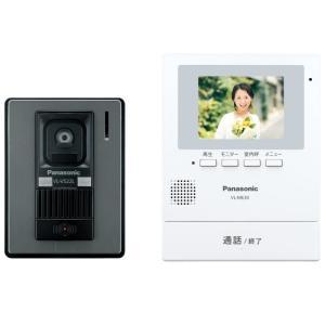 VL-SE30XL Panasonic パナソニック 電源直結式 テレビドアホン