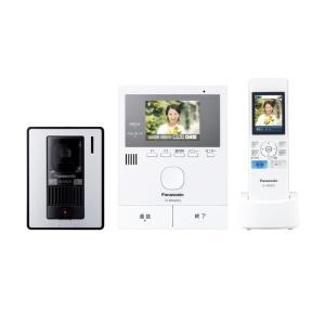 VL-SWD302KL Panasonic パナソニック どこでもドアホン 電源コード式 テレビドアホン|d-price