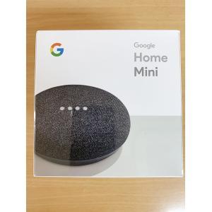 Google Google Home Mini [チャコール] 【Bluetoothスピーカー】
