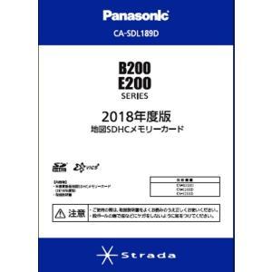 ★□  Panasonic / パナソニック CA-SDL189D [2018年度版] 【カーナビソフト】|d-rise2