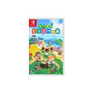 ★Nintendo / 任天堂 どうぶつの森 [Nintendo Switch] 【Nintendo Switch ソフト】 d-rise2