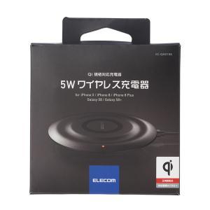 ★エレコム / ELECOM Qi規格対応ワイヤレス充電器 EC-QA01BK
