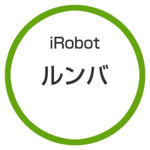 ★アイロボット / iRobot ルンバ980 R980060 【掃除機】|d-rise